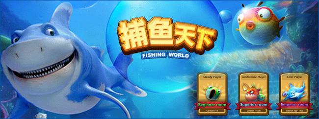 judi-ikan-online